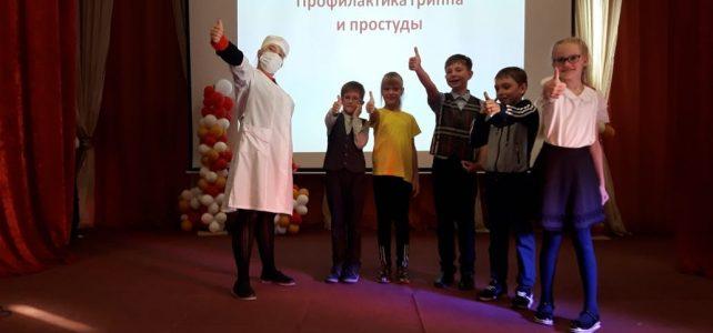 Акция «Сибирское здоровье»