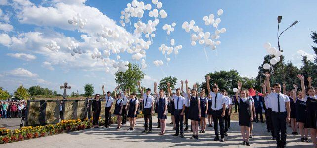 День солидарности в борьбе с терроризмом в России