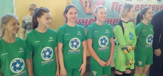 «Школьная спортивная лига»